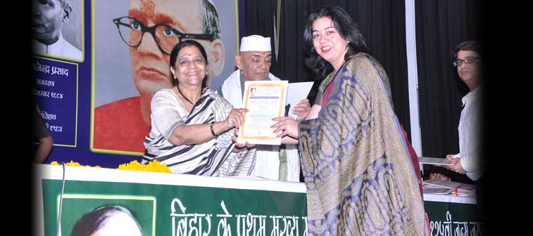 Receiving Indian Award for school Environmental Management